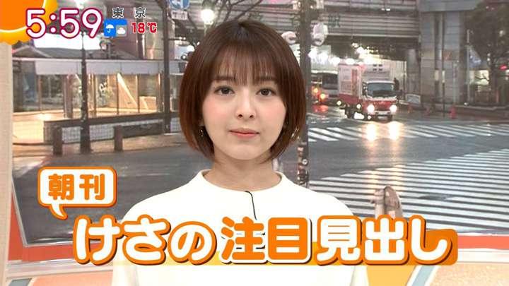 2021年03月02日福田成美の画像08枚目