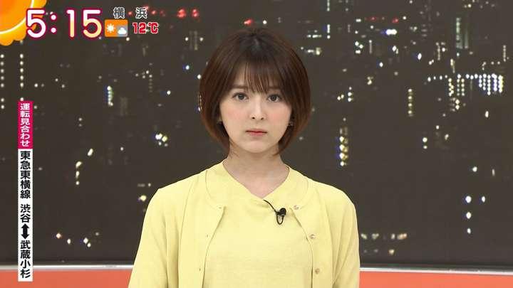 2021年03月03日福田成美の画像03枚目