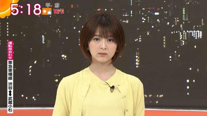 2021年03月03日福田成美の画像04枚目
