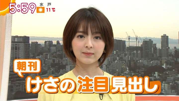 2021年03月03日福田成美の画像11枚目