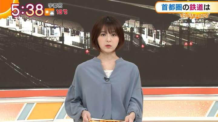 2021年03月04日福田成美の画像05枚目