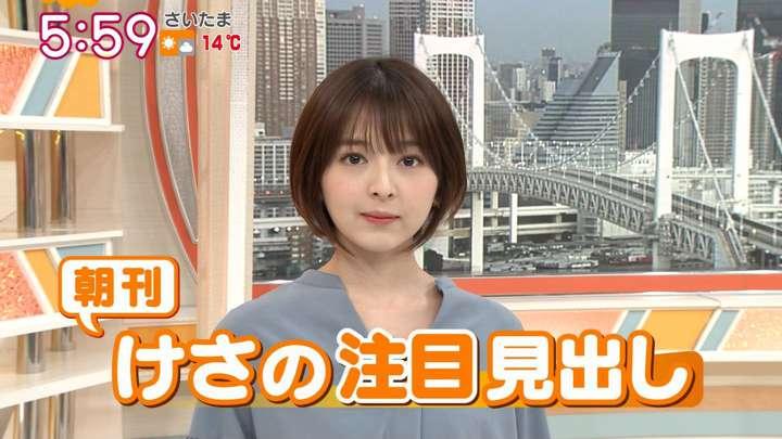 2021年03月04日福田成美の画像09枚目
