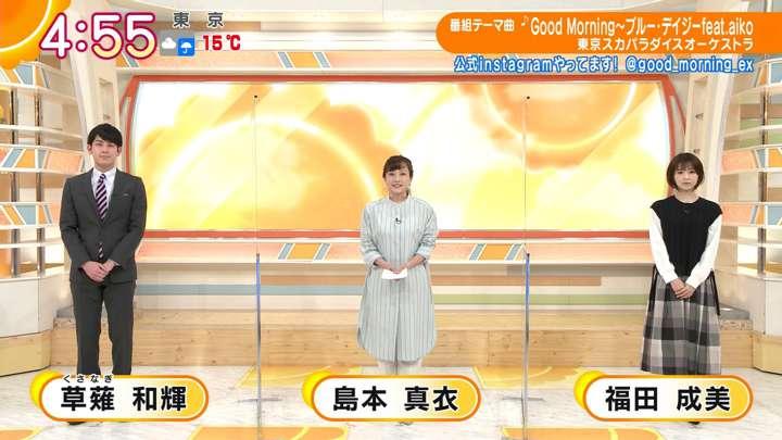 2021年03月05日福田成美の画像01枚目
