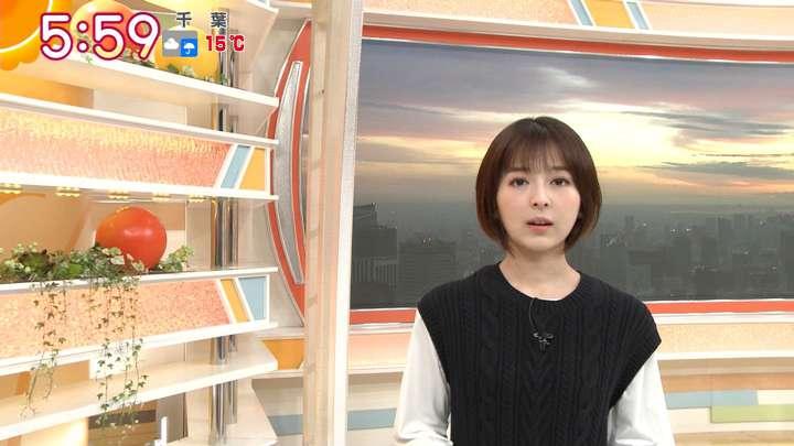 2021年03月05日福田成美の画像09枚目