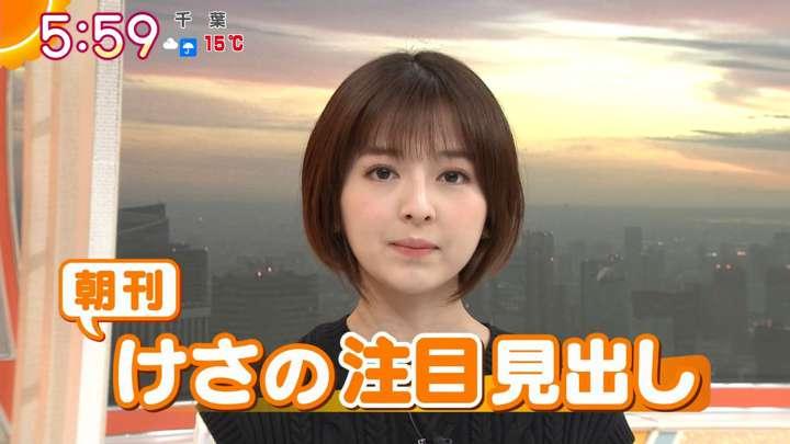 2021年03月05日福田成美の画像10枚目