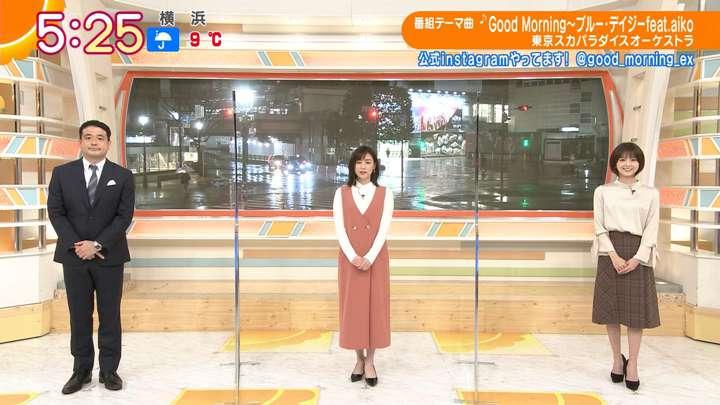 2021年03月08日福田成美の画像03枚目