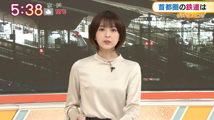 2021年03月08日福田成美の画像05枚目