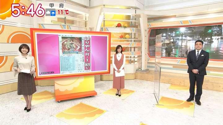 2021年03月08日福田成美の画像07枚目