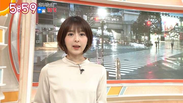 2021年03月08日福田成美の画像09枚目