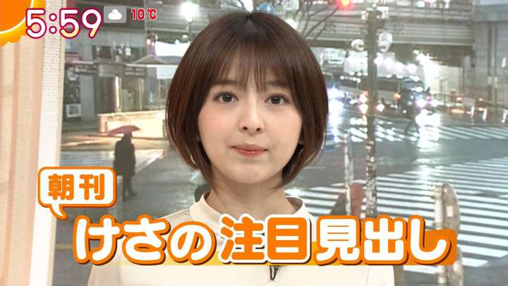 2021年03月08日福田成美の画像10枚目