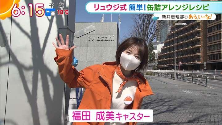 2021年03月08日福田成美の画像11枚目