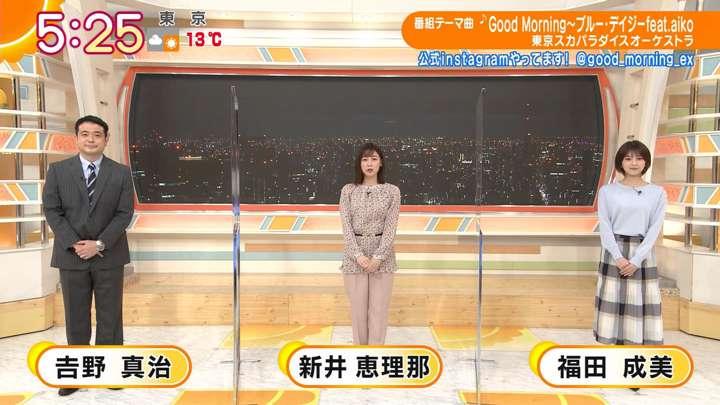 2021年03月09日福田成美の画像04枚目