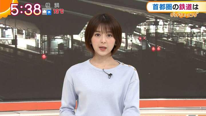 2021年03月09日福田成美の画像06枚目