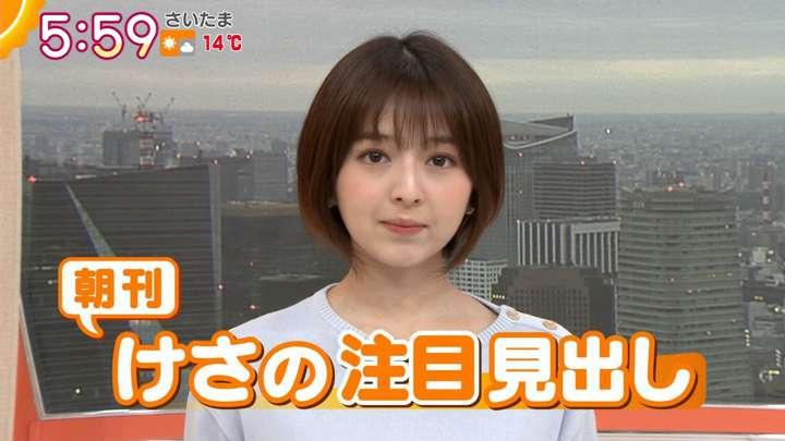 2021年03月09日福田成美の画像09枚目