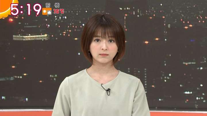 2021年03月10日福田成美の画像02枚目
