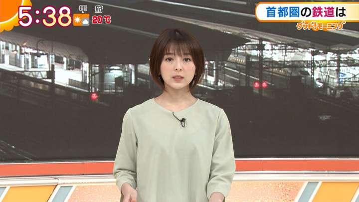 2021年03月10日福田成美の画像06枚目