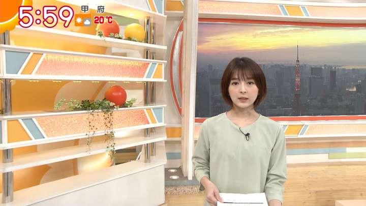 2021年03月10日福田成美の画像09枚目