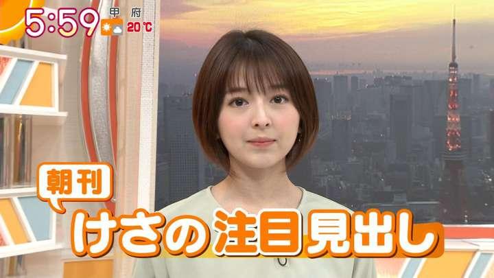 2021年03月10日福田成美の画像10枚目