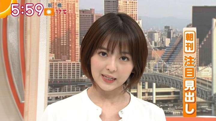 2021年03月15日福田成美の画像09枚目