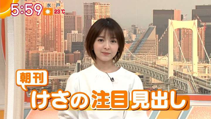 2021年03月16日福田成美の画像08枚目