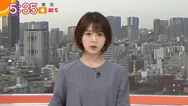 2021年03月17日福田成美の画像04枚目