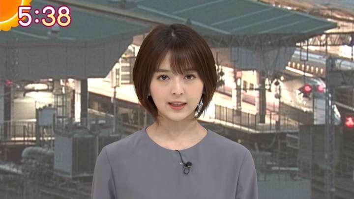 2021年03月17日福田成美の画像05枚目
