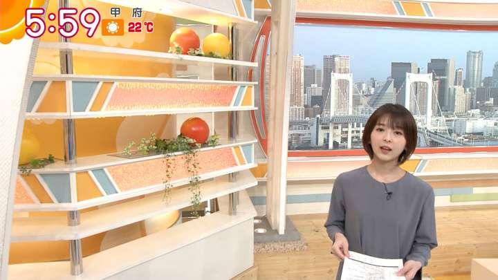 2021年03月17日福田成美の画像07枚目