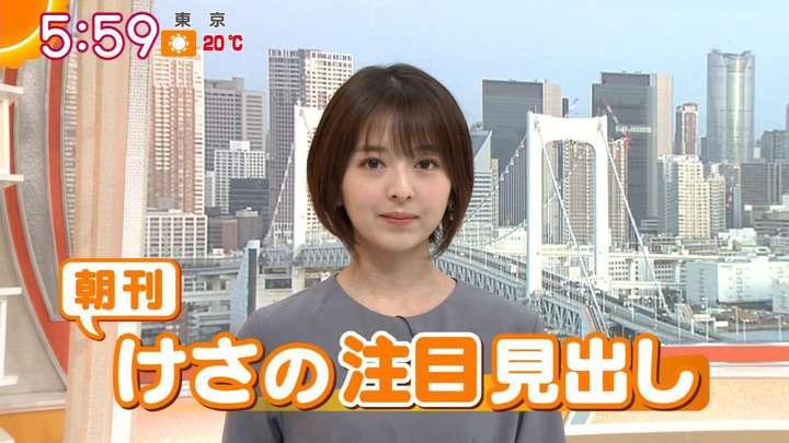 2021年03月17日福田成美の画像08枚目