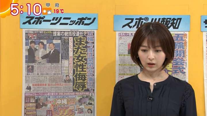 2021年03月18日福田成美の画像02枚目