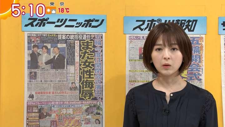 2021年03月18日福田成美の画像03枚目