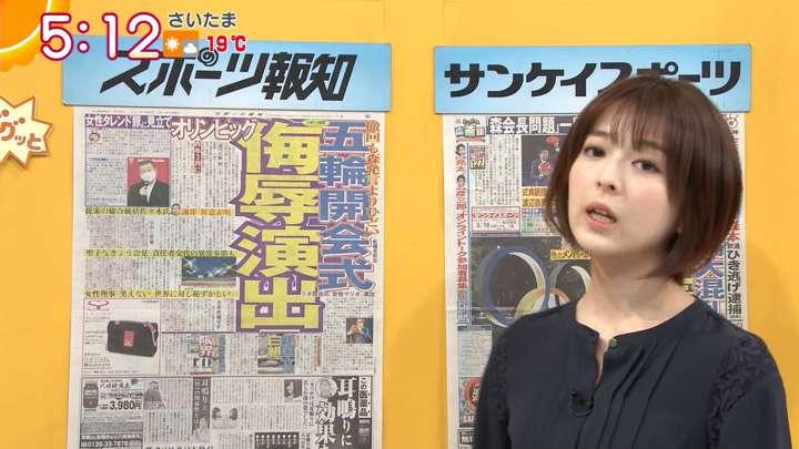 2021年03月18日福田成美の画像04枚目