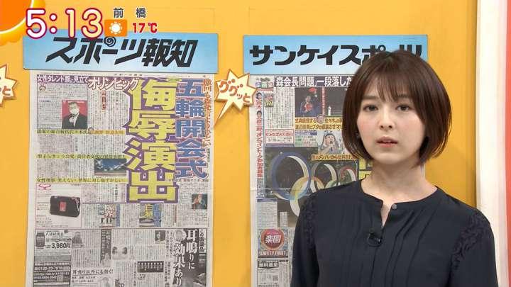2021年03月18日福田成美の画像05枚目