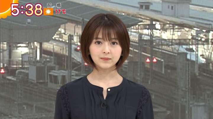 2021年03月18日福田成美の画像08枚目