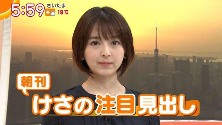 2021年03月18日福田成美の画像11枚目