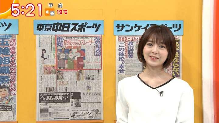 2021年03月19日福田成美の画像02枚目