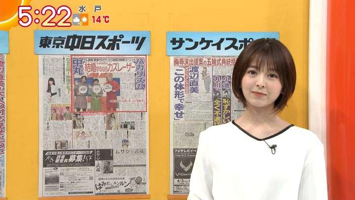 2021年03月19日福田成美の画像03枚目