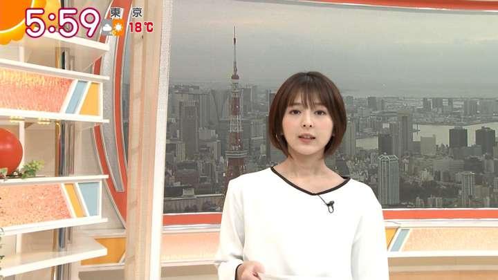 2021年03月19日福田成美の画像06枚目