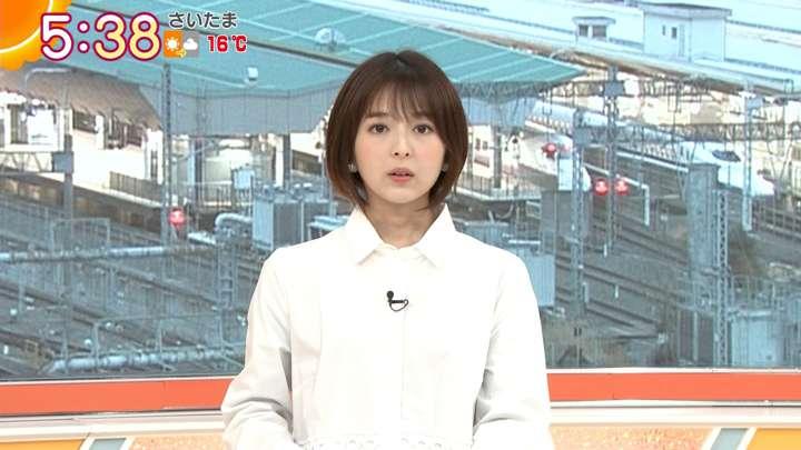 2021年03月22日福田成美の画像04枚目