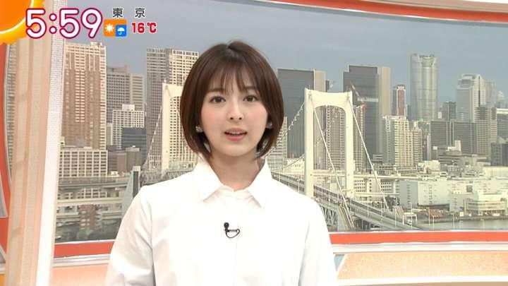 2021年03月22日福田成美の画像07枚目