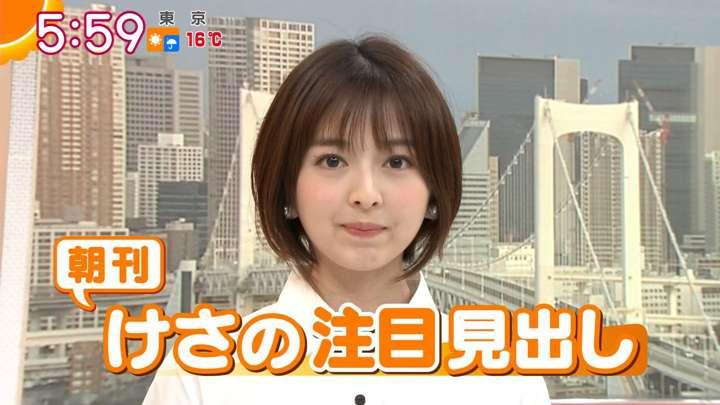 2021年03月22日福田成美の画像08枚目