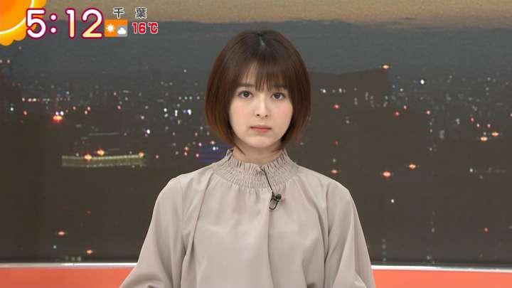 2021年03月23日福田成美の画像02枚目