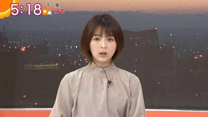 2021年03月23日福田成美の画像03枚目