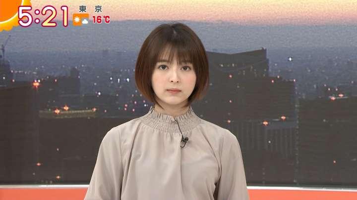 2021年03月23日福田成美の画像04枚目