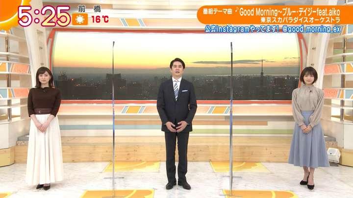 2021年03月23日福田成美の画像05枚目