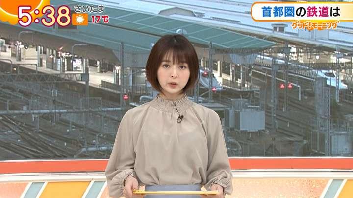 2021年03月23日福田成美の画像07枚目