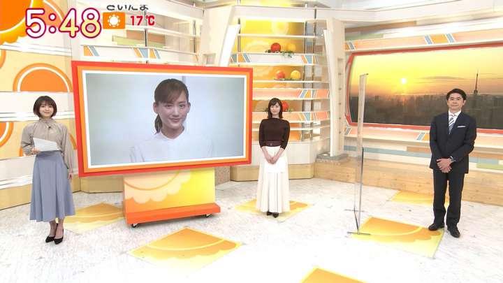 2021年03月23日福田成美の画像09枚目