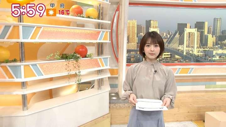 2021年03月23日福田成美の画像10枚目