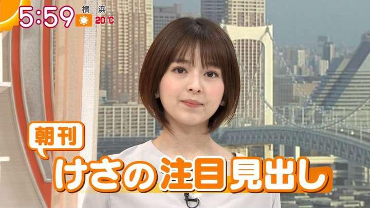 2021年03月24日福田成美の画像09枚目