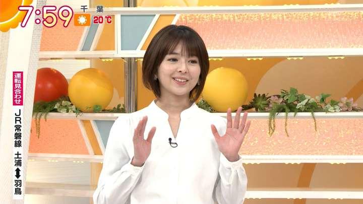2021年03月26日福田成美の画像02枚目