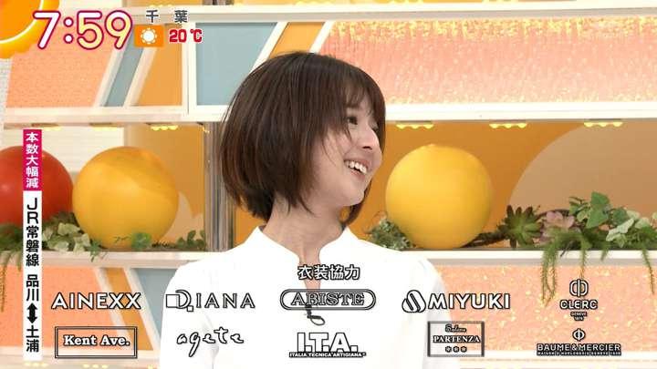 2021年03月26日福田成美の画像03枚目